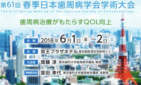 スクリーンショット 2018-05-29 9.21.01.png